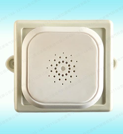 无线烟感传感器