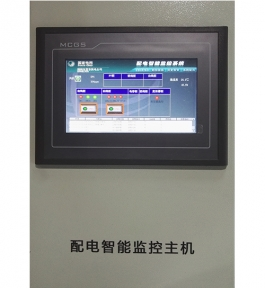 四川配网环境监控