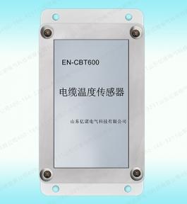 电缆温度采集器