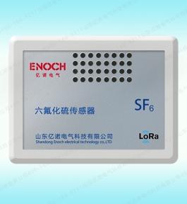 无线六氟化硫传感器 无线SF6传感器