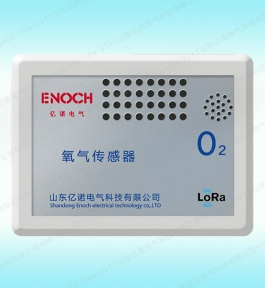 无线氧气传感器
