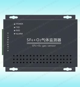 SF6、氧气、臭氧探测器